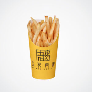 Fries Boxes